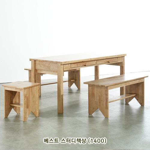 OT-베스트 스터디책상(1400)